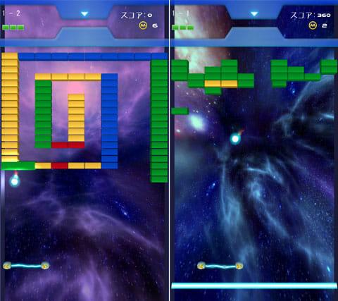 Smash (ブロック崩し):シンプルだけの楽しいブロック崩し