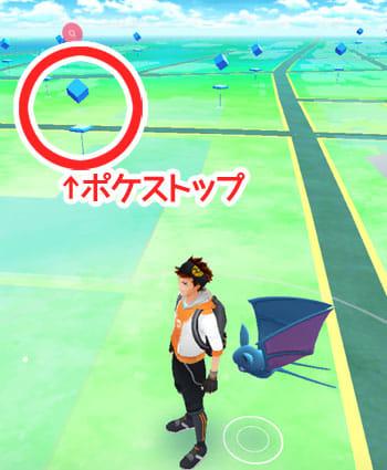 Pokémon GO(ポケモンGO):ポケストップはたくさんある