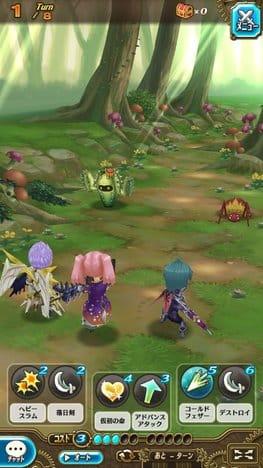 トライリンク 光の女神と七魔獣:ポイント3