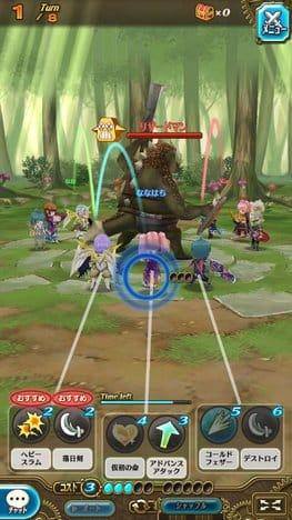 トライリンク 光の女神と七魔獣:ポイント4