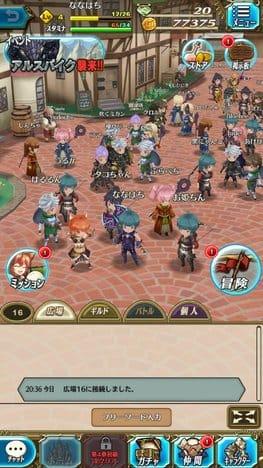 トライリンク 光の女神と七魔獣:他プレイヤーとの交流機能も充実。