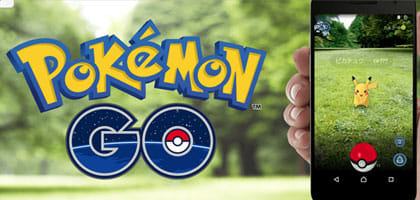 目指せポケモンマスター!世界中が熱狂するポケモンアプリを初心者向けに解説してみた。最初の1匹をピカチュウにする方法付き!『Pokémon GO(ポケモンGO)』