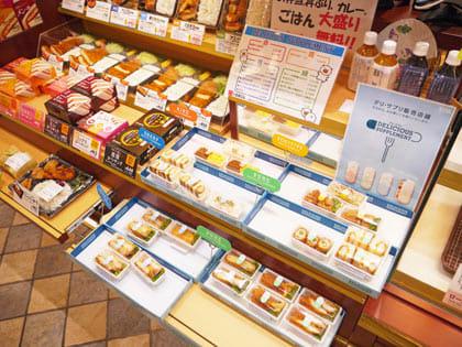 弁当箱と違う色の惣菜を選んでもOK!
