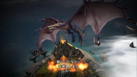 War Dragons:ポイント4