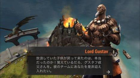 War Dragons:ポイント7