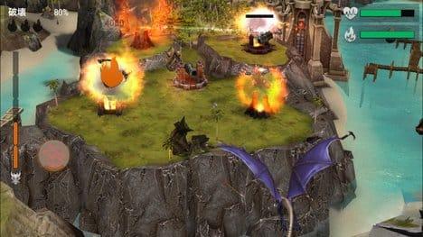 War Dragons:シューティングゲームみたいにドラゴンで攻撃できる。