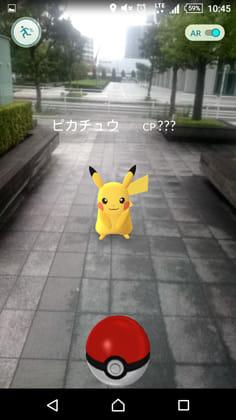 Pokémon GO(ポケモンGO):現実世界にピカチュウがきた!