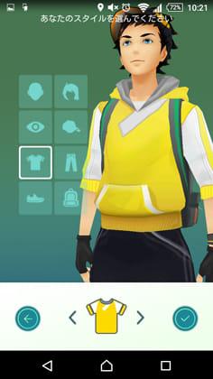 Pokémon GO(ポケモンGO):服装から目や肌の色まで決められる
