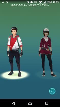 Pokémon GO(ポケモンGO):キャラ選択