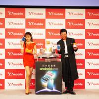 『ポケモンGO』も遊べる「Android ONE」がY!mobile(ワ...