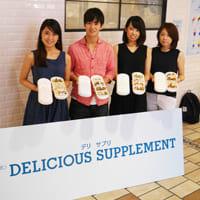 """7/15、16に一般イベント!慶應大学の学生が考えた、LINEの質問に答えるだけでお弁当が""""..."""
