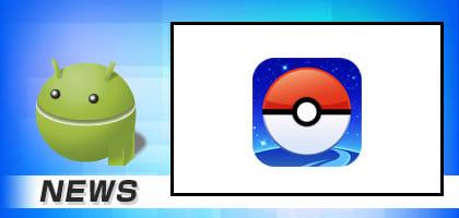 Amazonがおすすめ!「Pokémon GO(ポケモンGO)」など位置情報ゲームに最適なグッズ&セール