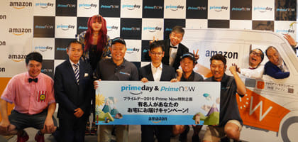 Amazon プライムデー 2016、7月12日に「Prime Now」を利用すると村上ショージら芸人が配達にやってくる
