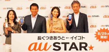 杉良太郎も納得!au、シニア向けスマホ・ケータイを発売&長期間ユーザにメリット大の「au STAR」も始まる
