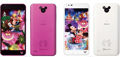 ミッキーアイコン型カメラを搭載!ドコモ「Disney Mobile on docomo DM-02H」を7月8日に発売!