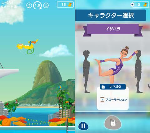 リオ2016:飛び込みチャンピオン:タップして指を離すだけの操作(左)ゲームを進めることで様々なキャラクターを獲得できる(右)