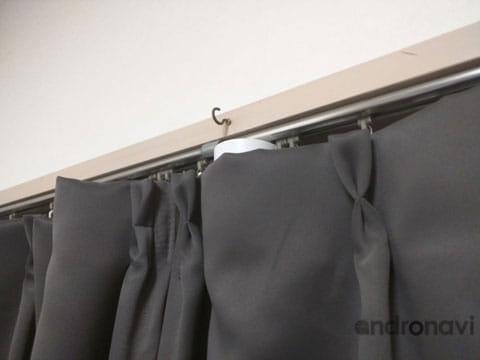 カーテンを付け直せば設置は完了