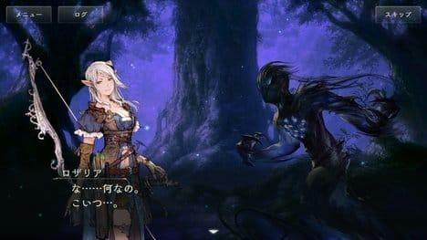 シャドウバース (Shadowverse):ポイント1