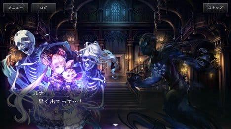 シャドウバース (Shadowverse):最初からどのストーリーからでも楽しめる!