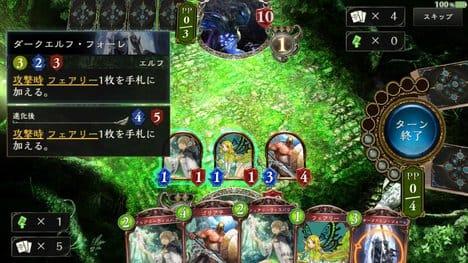 シャドウバース (Shadowverse):カード能力とリーダーのスキルを有効に使おう!