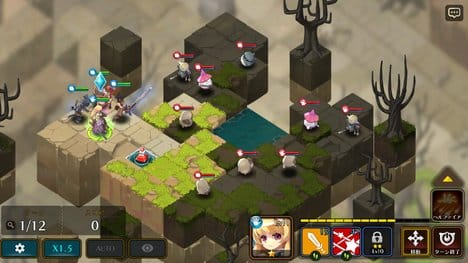 ファンタジーウォータクティクス(Fantasy War Tactics):ポイント3