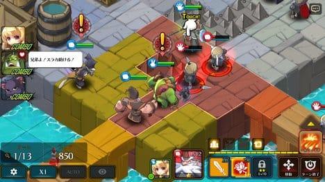 ファンタジーウォータクティクス(Fantasy War Tactics):ポイント5