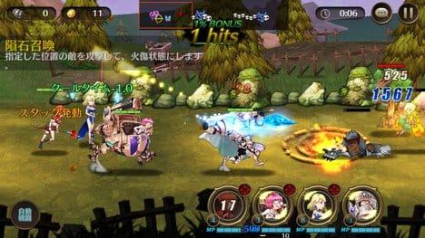 カオスクロニクル(Chaos Chronicle):ポイント2