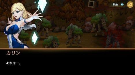 カオスクロニクル(Chaos Chronicle):アドベンチャーパートも挿入される。