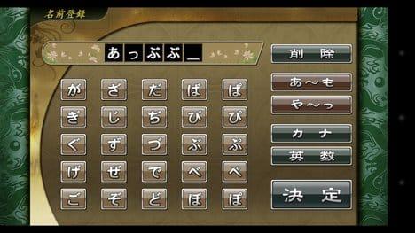 麻雀格闘倶楽部Sp:ポイント1
