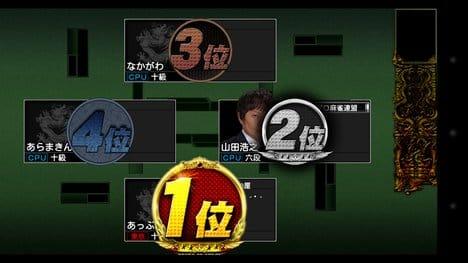 麻雀格闘倶楽部Sp:ポイント6