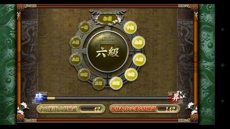 麻雀格闘倶楽部Sp:ポイント7