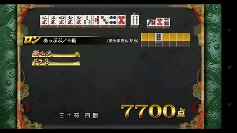 麻雀格闘倶楽部Sp:多彩な機能搭載して親切。