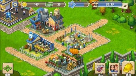 タウンシップ (Township):収穫した作物は工場で加工しよう!