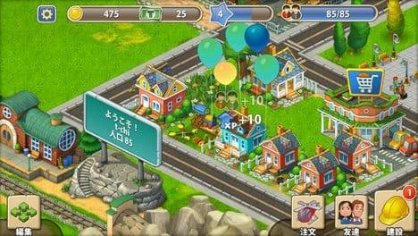 タウンシップ (Township):家をたくさん作って住民を増やそう