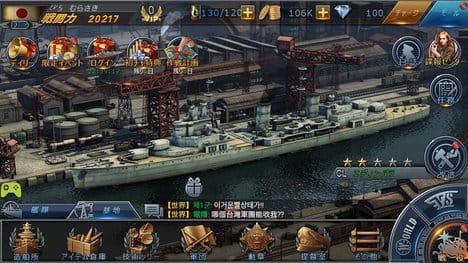 Warship Saga( ウォーシップサーガ):ポイント1