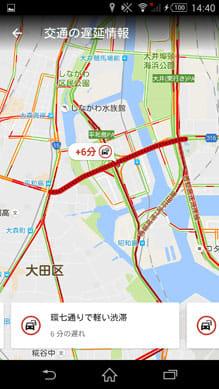 クローズアップするとどこからどこまでが渋滞かよくわかる