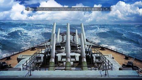 Warship Saga( ウォーシップサーガ):ポイント3