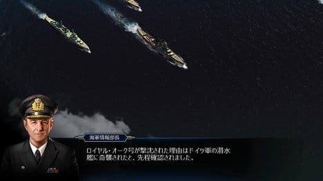 Warship Saga( ウォーシップサーガ):ポイント4