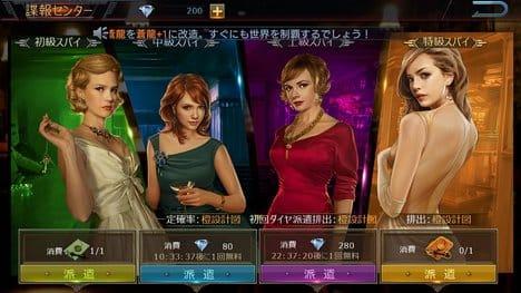 Warship Saga( ウォーシップサーガ):ポイント7