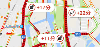 【FAQ】Googleマップが現在地の交通状況を通知してくれるのは本当ですか?
