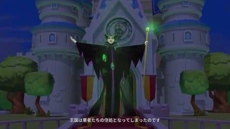 ディズニー マジックキングダムズ:ポイント1