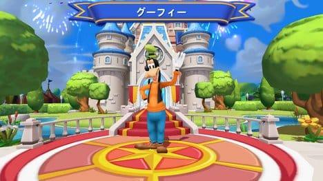 ディズニー マジックキングダムズ:ポイント2
