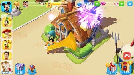 ディズニー マジックキングダムズ:ポイント4