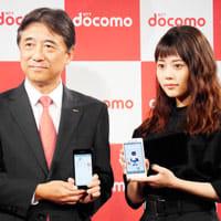 ドコモ2016年冬春モデル発表!スマートフォンはXperia X...