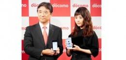 ドコモ2016年冬春モデル発表!吉澤社長と高畑充希さん