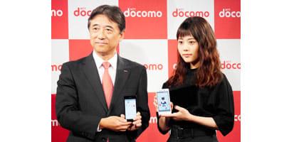 ドコモ2016年冬春モデル発表!スマートフォンはXperia XZなど7機種