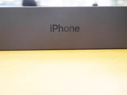 iPhoneのロゴが印字されていて他のメーカー製品とは区別がつくようになっている