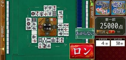 オンライン麻雀、Maru-Janから運命を賭ける新イベント「ロイヤルバトル」が新登場