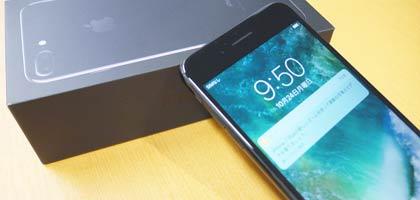「iPhone 7 Plus」が到着!同梱のAppleステッカーを貼っちゃダメな理由とは?【開封の儀】