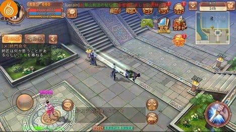 九陰 -Age of Wushu-:ポイント3